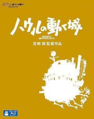 couverture, jaquette Le Château Ambulant  Blu-ray Japonais (Studio Ghibli) Film