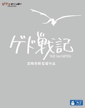 couverture, jaquette Les Contes De Terremer  Blu-ray Japonais (Studio Ghibli)