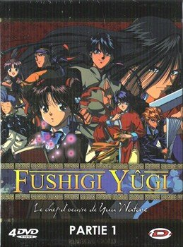 Fushigi Yûgi édition Edition Gold