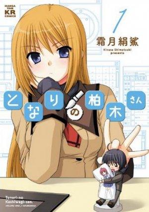 Tonari no Kashiwagi-san édition Japonaise