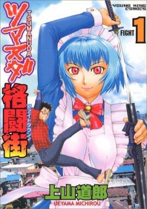 Tsumanuda Fight Town édition Japonaise