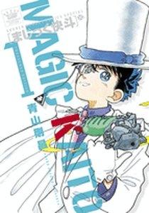 Magic Kaito édition Treasure Edition
