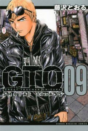 GTO Shonan 14 Days 9
