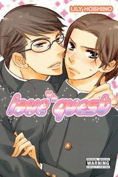 Love Kue Manga