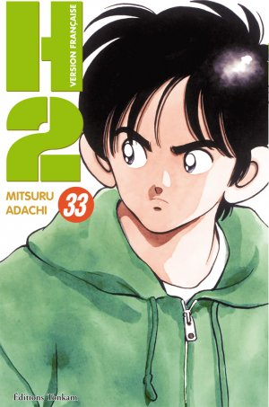 couverture, jaquette H2 33  (Tonkam) Manga