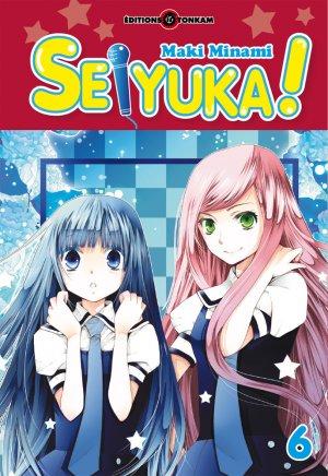 Seiyuka T.6