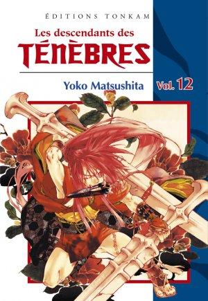 Les Descendants des Ténèbres 12 Manga