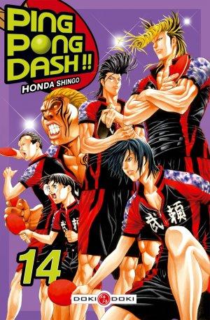 Ping Pong Dash !! T.14