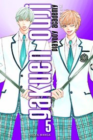 Gakuen Ouji - Playboy Academy T.5