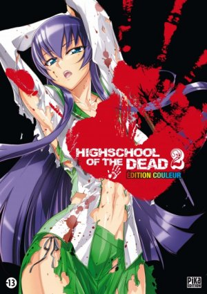 Highschool of the Dead T.2