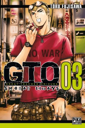 GTO Shonan 14 Days # 3