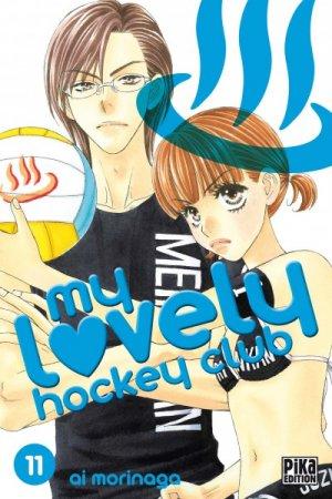 My Lovely Hockey Club 11