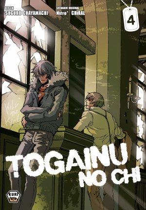 Togainu No Chi T.4