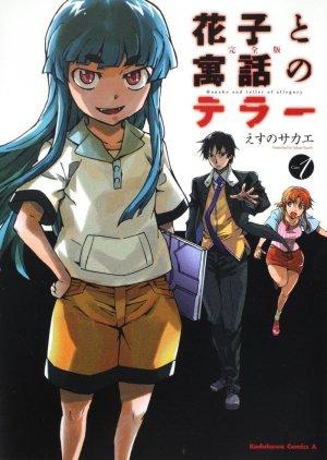 Hanako et autres Légendes Urbaines édition Deluxe