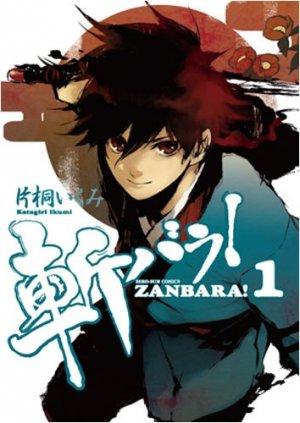 Zanbara! édition simple