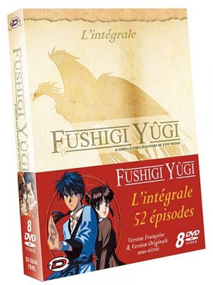 Fushigi Yûgi édition Intégrale Slim Pack
