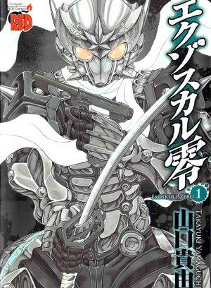 Exoskull Zero édition Japonaise