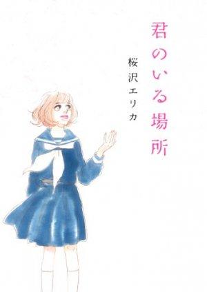 couverture, jaquette Kimi no Iru Basho   (Shodensha) Manga