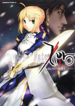 Fate/Zero édition simple
