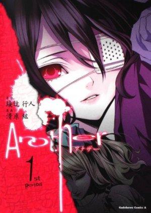 Another édition Japonaise