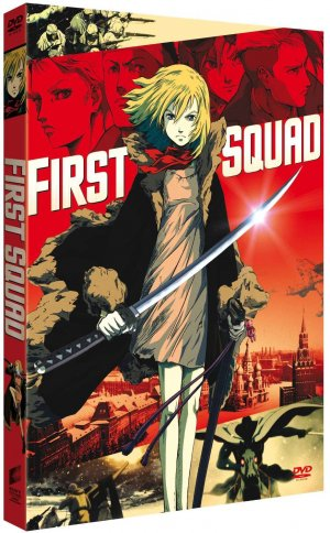 First Squad édition DVD