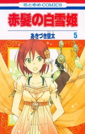 Shirayuki aux cheveux rouges # 5