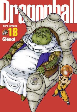 Dragon Ball #18