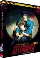 City Hunter - Nicky Larson - La mort de City Hunter édition COLLECTOR  -  VO/VF