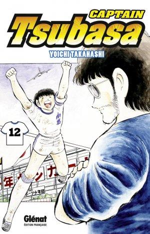 couverture, jaquette Captain Tsubasa 12 Réédition Française (Glénat Manga)