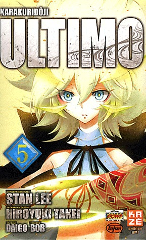 couverture, jaquette Ultimo 5  (kazé manga)