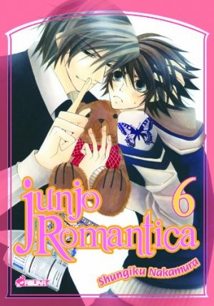 Junjô Romantica # 6