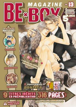 Be x Boy Magazine T.13