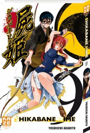 couverture, jaquette Shikabane Hime 9  (kazé manga)