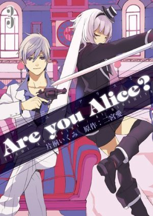 couverture, jaquette Are You Alice? 3  (Ichijinsha)