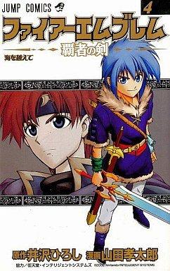 couverture, jaquette Fire Emblem - Hasha no Tsurugi 4  (Shueisha)