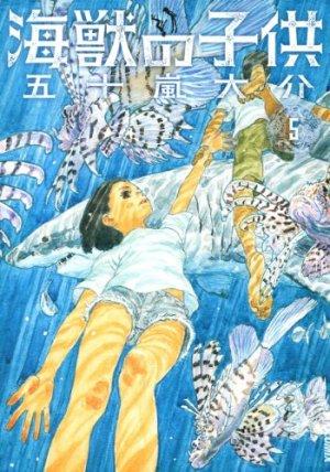 Les Enfants de la Mer 5