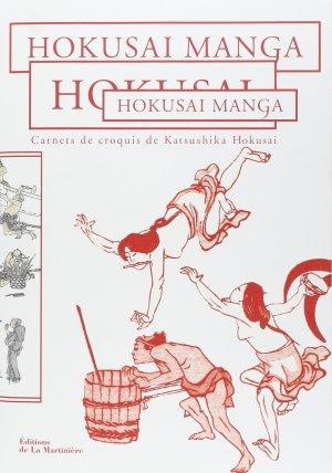 Hokusai Manga édition Carnet de Croquis