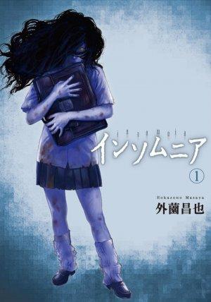 Insomnia édition Japonaise