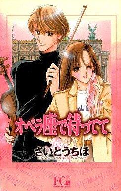 Opera-za de Mattete édition Nouvelle Edition