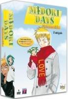 Midori Days édition INTEGRALE