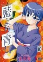 Bleu indigo - Ai Yori Aoshi édition VOLUMES
