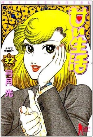 Amai Seikatsu 32