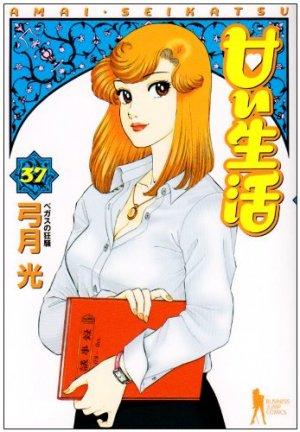 Amai Seikatsu 37
