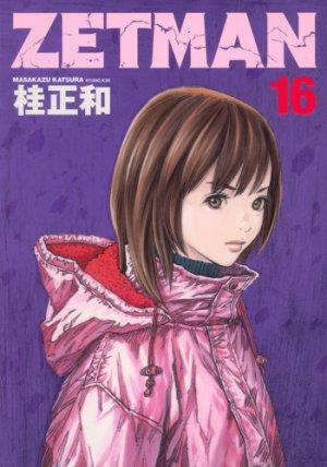 couverture, jaquette Zetman 16  (Shueisha)