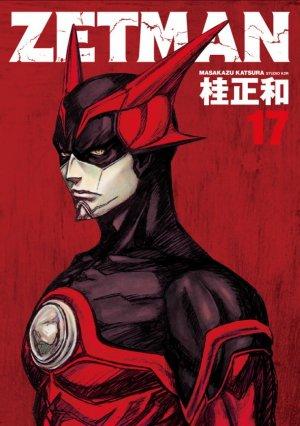 couverture, jaquette Zetman 17  (Shueisha)