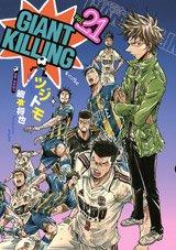 Giant Killing # 21
