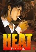 couverture, jaquette Heat 8  (Kabuto)