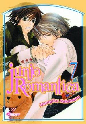 Junjô Romantica # 7