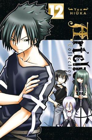 couverture, jaquette Artelier Collection 12  (Ki-oon) Manga