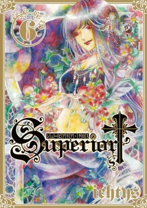couverture, jaquette Superior Cross 6  (Square enix)